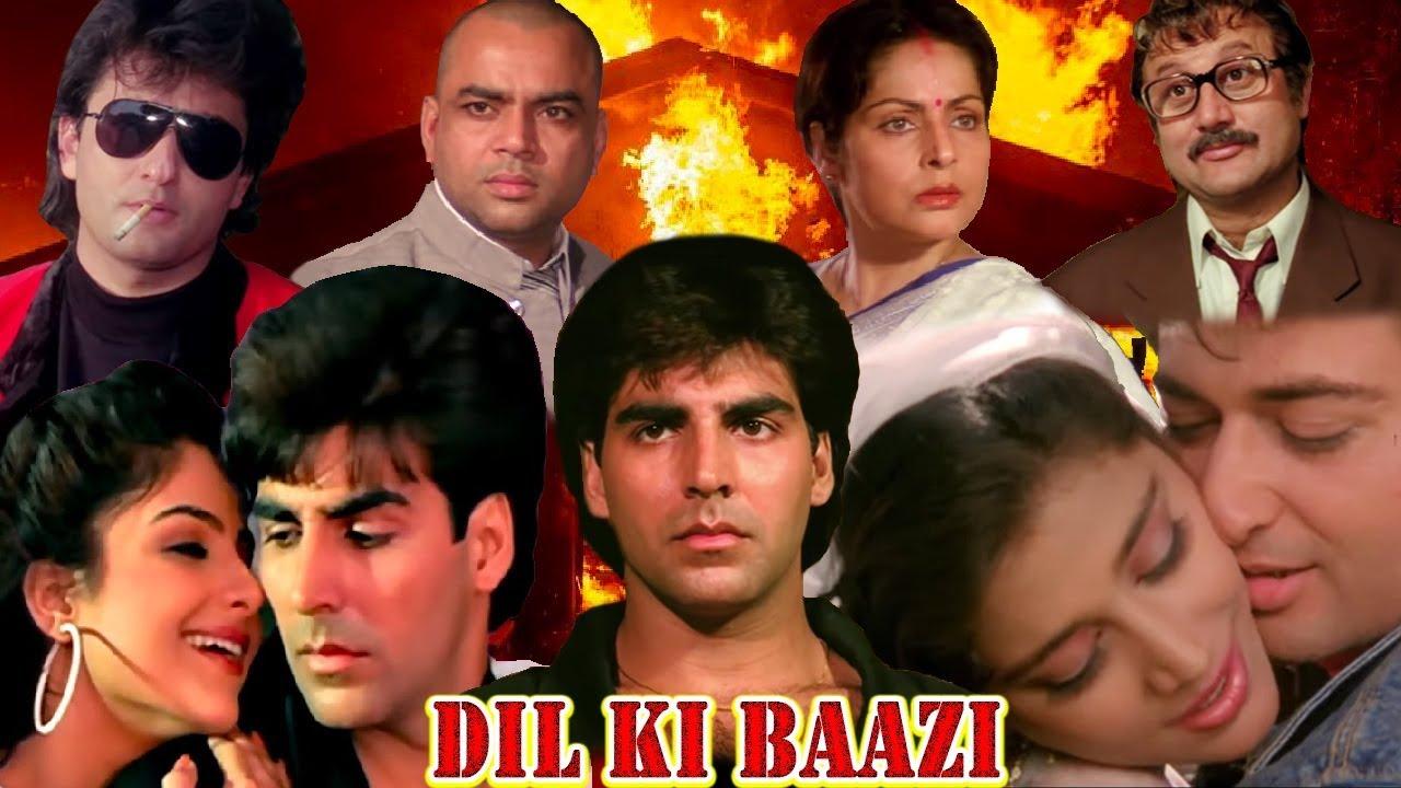 Download Dil Ki Baazi (1993) Full Action Hindi Movie | Akshay Kumar, Ayesha Jhulka, Raakhee || NV