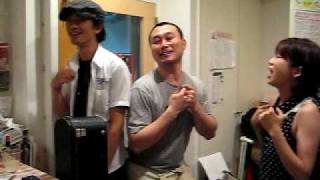 mixi ブラウザ三国志 縁~rapport同盟 オフ会