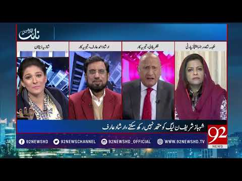Night Edition - 30 December 2017 - 92NewsHDPlus
