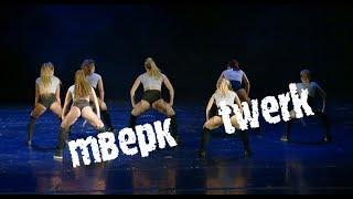 twerk-dance-booty-dance