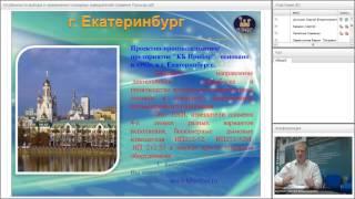 видео Расчёт параметров систем противодымной защиты жилых и общественных зданий