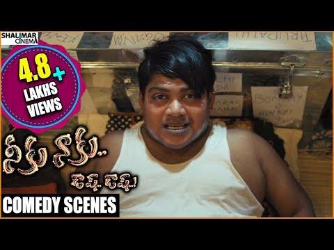 Neeku Naaku Dash Dash Movie    Suman Setty Back 2 Back Comedy Scenes    Shalimarcinema