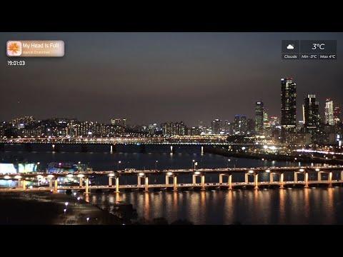 [4K LIVE] Seoul Live Feed - Hangang Chill Lofi Radio ライブカメラ 실시간 서울 한강 라이브캠, 재택근무 노동요 21/02/20~