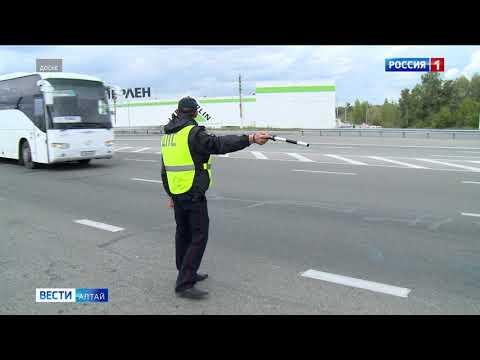 Полиция разыскивает пассажиров автобуса «Барнаул Табуны»
