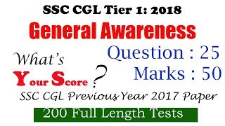 SSC CGL Tier 1 : 2018    Previous Year GK Question Paper    200 Full length Tests