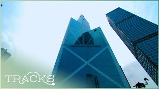 Behind The Bank of China | Vertical City | TRACKS