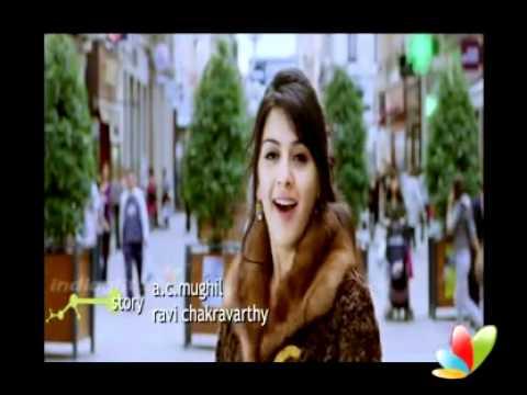Engeyum Kadhal Tamil Movie Trailers part01