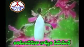 """Bro Yesanna Song """"sarvaadhikaari"""""""