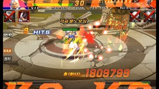 KOF'98 UM OL Korea Version Top Colosseum Match #8 - Nemuless❀