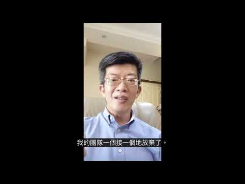 [CHINESE TRADITIONAL SUB] Seow Wei Tang - 分享成功故事 (中文繁體字幕)