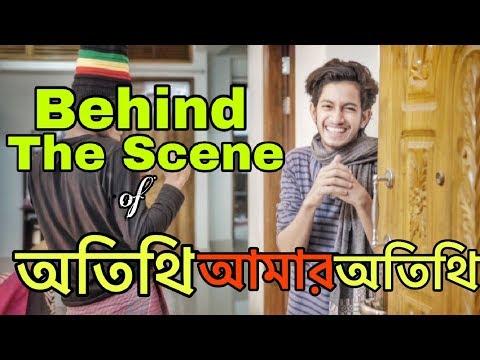 অতিথি আমার অতিথি | The Ajaira LTD | Behind The Scenes | Prottoy Heron | অতিথির প্যারা |I hate Guests
