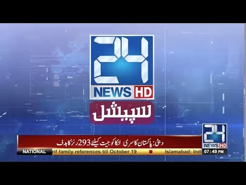 Who Did Scuffle In Accountability Court - 24 News Special