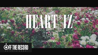 IZ*ONE (아이즈원) - 비올레타 (Violeta) MV Teaser 1