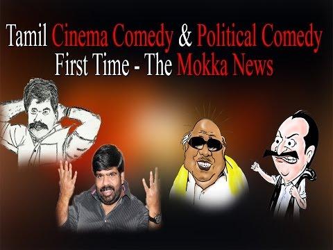 Tamil Cinema Comedy & Political Comedy | First Time - The Mokka News #karunanidhi #bestcomedy #trajendrancomedy #trcomedy #powerstarcomedy #tamilfunnyvideos #vaikospeech #dmk #politiciancomedy #tamilcinemacomedy #bestcomedyshow http://www.ndtv.com BBC Tamil: http://www.bbc.co.uk/tamil INDIAGLITZ :http://www.indiaglitz.com/channels/tamil/default.asp  ONE INDIA: http://tamil.oneindia.in BEHINDWOODS :http://behindwoods.com VIKATAN http://www.vikatan.com the HINDU: http://tamil.thehindu.com DINAMALAR: www.dinamalar.com MAALAIMALAR http://www.maalaimalar.com/StoryListing/StoryListing.aspx?NavId=18&NavsId=1 TIMESOFINDIA http://timesofindia.indiatimes.com http://www.timesnow.tv HEADLINES TODAY: http://headlinestoday.intoday.in PUTHIYATHALAIMURAI http://www.puthiyathalaimurai.tv VIJAY TV:http://www.youtube.com/user/STARVIJAY  -~-~~-~~~-~~-~- Please watch: