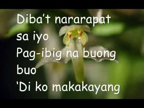 Sana Ikaw with lyrics