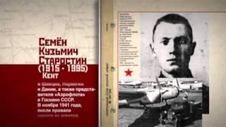 15 Великая война Агентурная резведка
