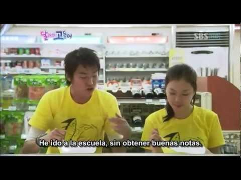 Mackerel Run- Historia Sub Español