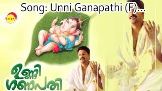 Gambar cover Unni ganapathi (F) - Unni Ganapathi