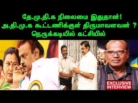 Ravindran Duraisamy Shocking Comments On Vijaykanth Thirumavalavan Politics