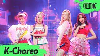[K-Choreo 6K] 루나솔라 직캠 'DADADA' (LUNARSOLAR Choreography) l @MusicBank 210409