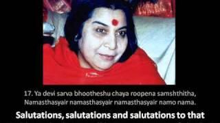 Devi Suktam by Subramanian & S. Malini