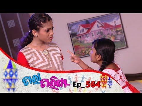 Tara Tarini | Full Ep 564 | 28th Aug 2019 | Odia Serial – TarangTV