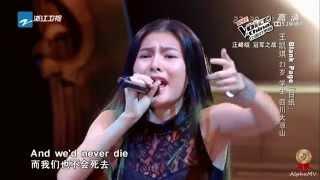 王凯琪 - Blank Page (中国好声音第三季, 优化版)