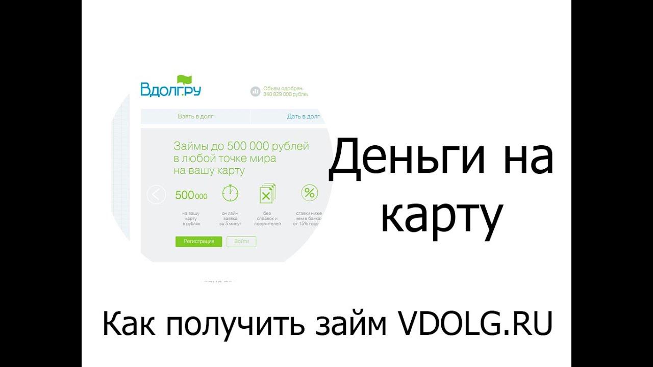 Взять кредит 60 тысяч рублей быстрый займ банк возрождение тула кредит под залог