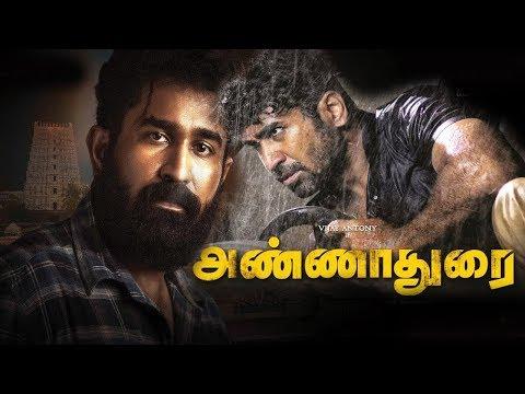 Annadurai Movie | Vijay Antony | Radikaa Sarathkumar | Udhayanidhi Stalin | K. E. Gnanavel Raja