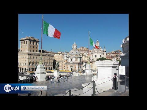 سفير فرنسا يعود إلى روما  - نشر قبل 2 ساعة