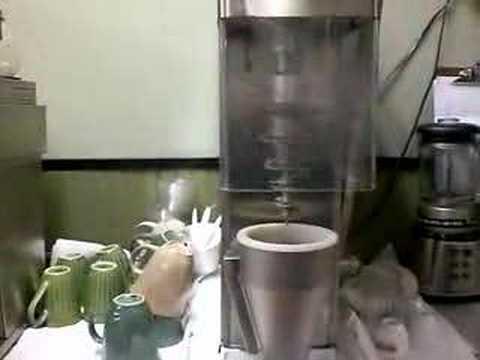 SwirlFreeze Machine at Cambridge Coffee Shop