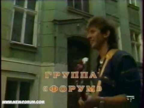 Форум-Виктор Салтыков)))Что сравница с юностью