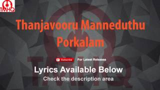Thanjavooru Manneduthu Karaoke with Lyrics Porkalam