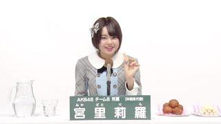 AKB48 49thシングル 選抜総選挙 アピールコメント AKB48 チーム8所属 沖...