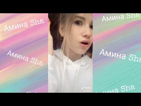 Sasha Ice в Tik Tok🔥| Видео Саши Айс в Tik Tok🔥