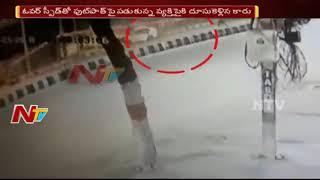 Engineering Girls Car Accident At Hyderabad Kashaiguda One Man Loss His Life || NTV