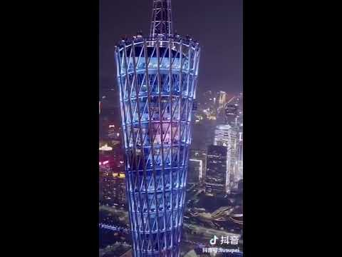 Watch: How Beauty is WUHAN City In China, Before The COVID 19