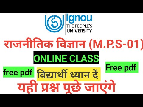 ignou|-mps|-all-session-exam-questions|-pg|-june/december-exam|-free-pdf|-lecture|-professor|online