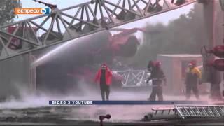 Історична казка: Пожежний танк Big Wind