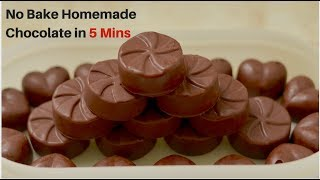 homemade Chocolate with only 4 ingredients | होममेड चॉकलेट रेसिपी | how to make milk chocolate recip