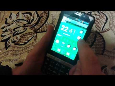 Simtelep N9 китайский