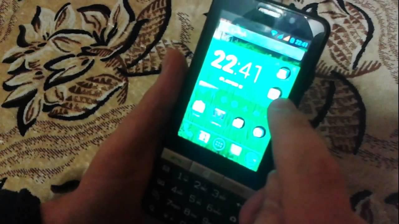 В интернет-магазине ситилинк вы можете купить мобильные телефоны для пожилых людей по низким ценам. Выгодные условия доставки на сотовые.