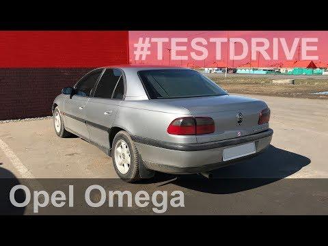 #TESTDRIVE Opel Omega B [1994]