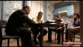 Сериал Игра (фан-видео)