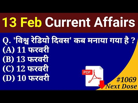Next Dose#1069 | 13 February 2021 Current Affairs | Daily Current Affairs | Current Affairs In Hindi