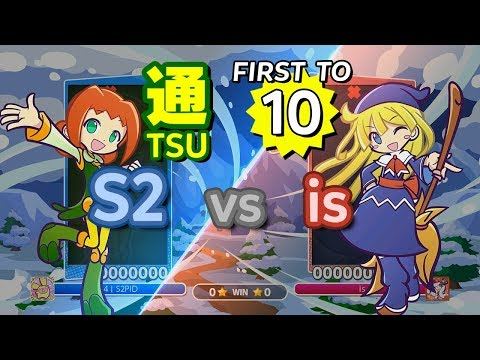 Puyo Puyo eSports: S2 (Ally) vs is (Witch) - FT10 #2