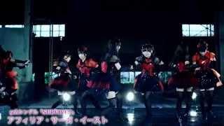 11月13日発売 暁の護衛 トリニティ OPテーマ「SURVIVE!!」 アフィリア・...