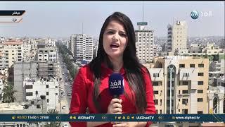 مراسلة الغد: 5 ملفات رئيسية ناقشها وفد حركة حماس مع القيادة المصرية