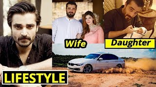 Hamza Ali Abbasi (ALIF New Episode) Lifestyle, Income, House, Cars, Family, Biography & Net Worth