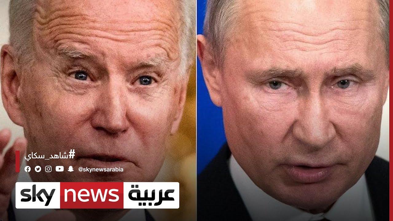 الولايات المتحدة وروسيا..سياسة بايدن الجديدة  - نشر قبل 18 دقيقة